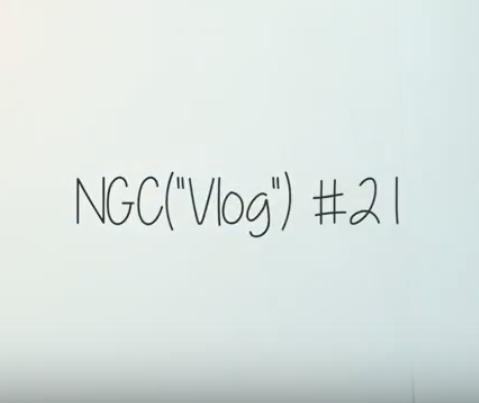 NGCVlog21-0