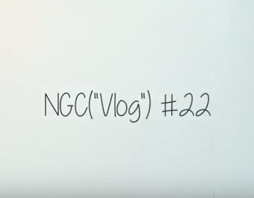 NGCVlog22-0